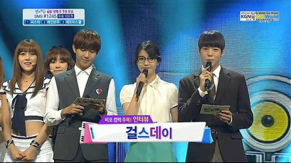 [Live]130623 ผู้ชนะในรายการ Inkigayo ได้แก่...SISTAR!! + การแสดงวันนี้