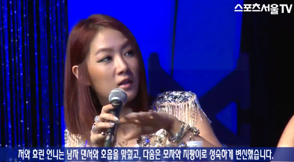 130611 SISTAR Showcase-Soyu