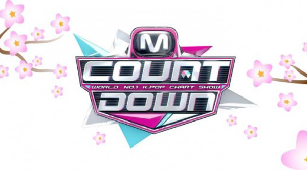 [Live]130620 ผู้ชนะในรายการ M!Countdown ได้แก่...SISTAR!!! + การแสดงวันนี้