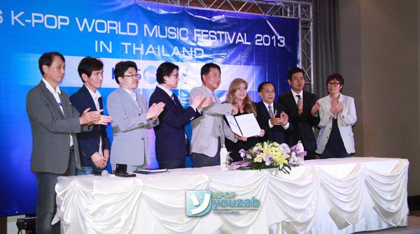 """เผยรายชื่อศิลปินที่จะเข้าร่วมคอนเสิร์ต """"KBS K-POP WORLD MUSIC FESTIVAL 2013 IN THAILAND"""""""
