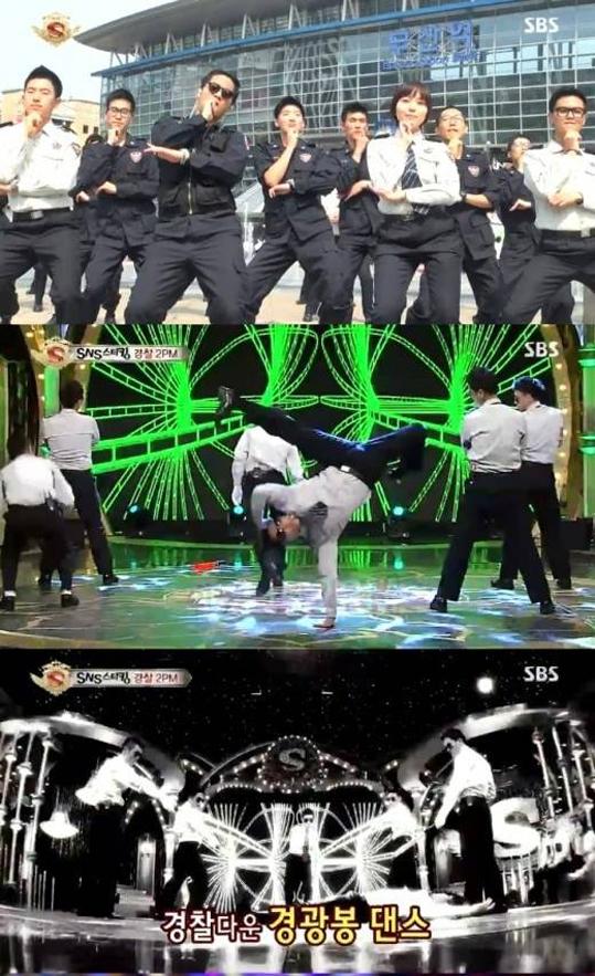 สุดฮา!!2pm แข่ง SSANTI Dance กับเจ้าหน้าที่ตำรวจในรายการ Star King