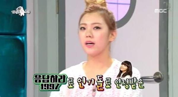 ลิซซี่ After School เผยว่าเธอไม่ได้อิจฉาอึนจี A Pink อย่างข่าวลือ