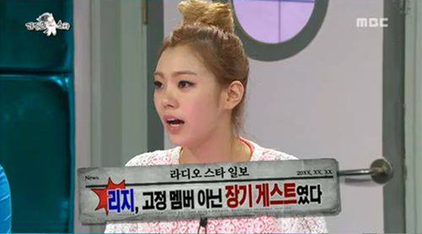 After School-Lizzy-Running Man-2