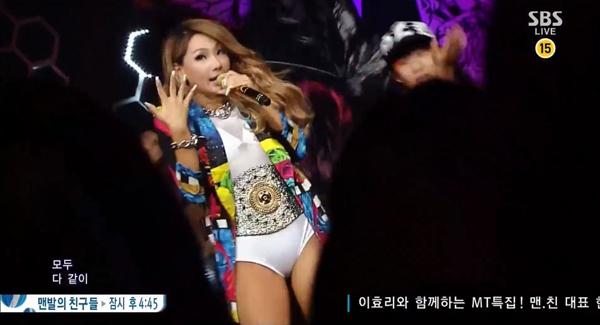 CL ตอบประเด็นที่เธอถูกวิพากษ์วิจารณ์ในเรื่องสวมชุดว่ายน้ำแสดงในรายการ Inkigayo