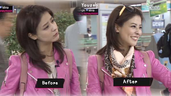Fujinina-Before-After