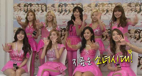 Girls Generation-1