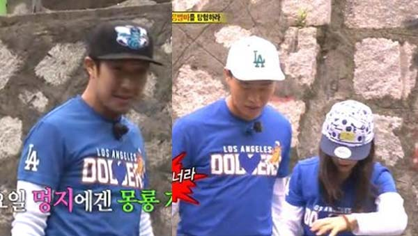 HaHa-Gary-Jihyo-Monday Couple
