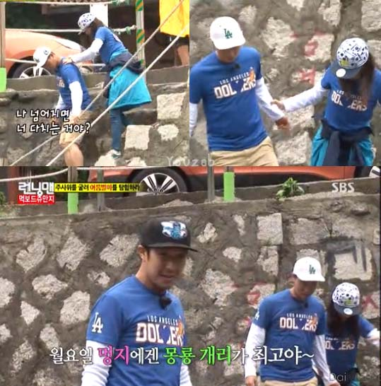 Haha-Monday Couple