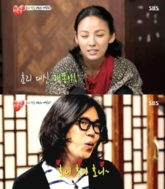 Hyori-Lee Sang Soon