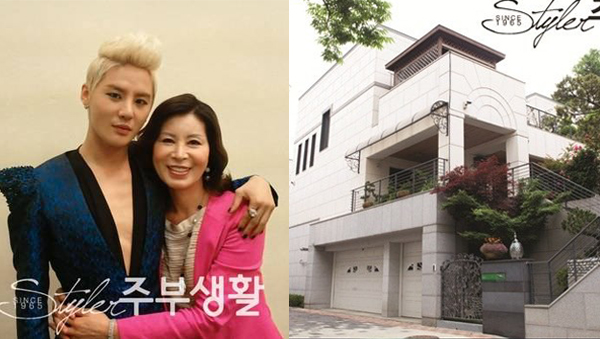 JYJ-Junsu-Xia-Mother-Luxurious house-3