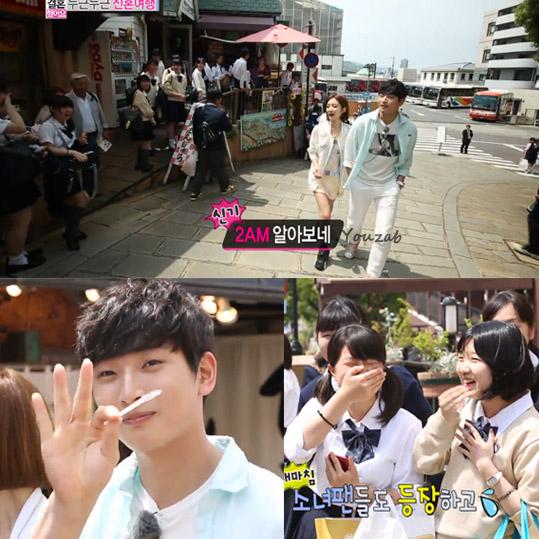 Jinwoon-Go Jun Hee-Japan Trip-1