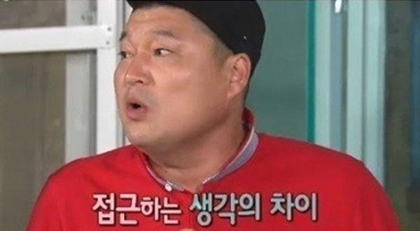 Kang-Ho-Dong-2