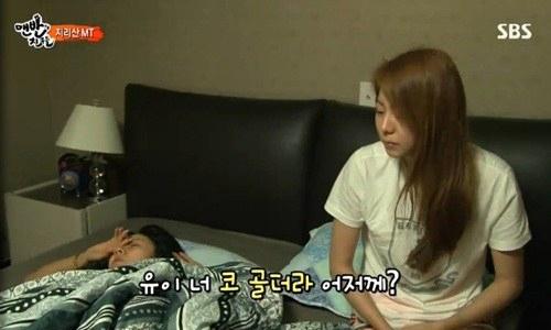 อีฮโยริแอบถ่ายยูอีขณะนอนกรนในรายการ Barefoot Friends
