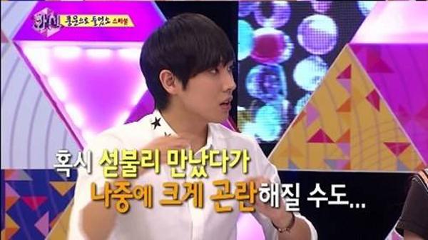 MBLAQ-Lee-Joon-2