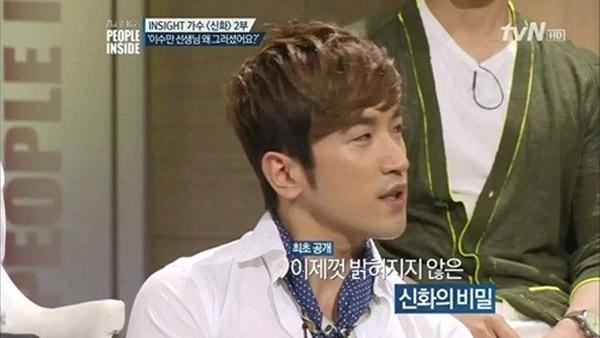 Minwoo-Shinhwa