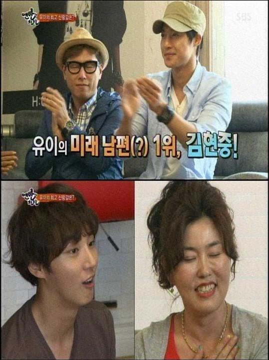 Mother-UEE-Kim-Hyun-Joong