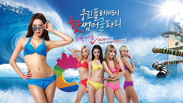 RaNia-Bikini CF
