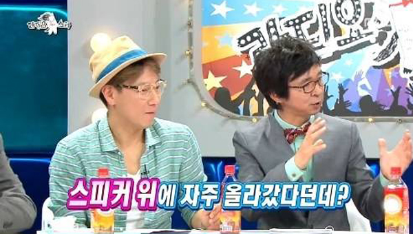 Radio Star-MCs
