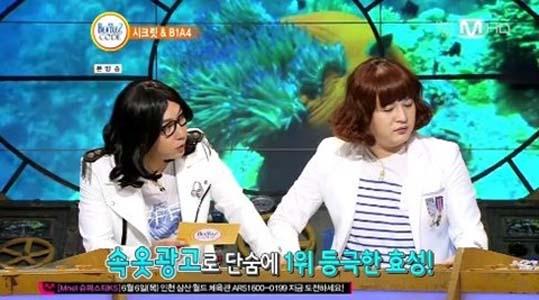 SECRET-Hyosung-Sunhwa-1