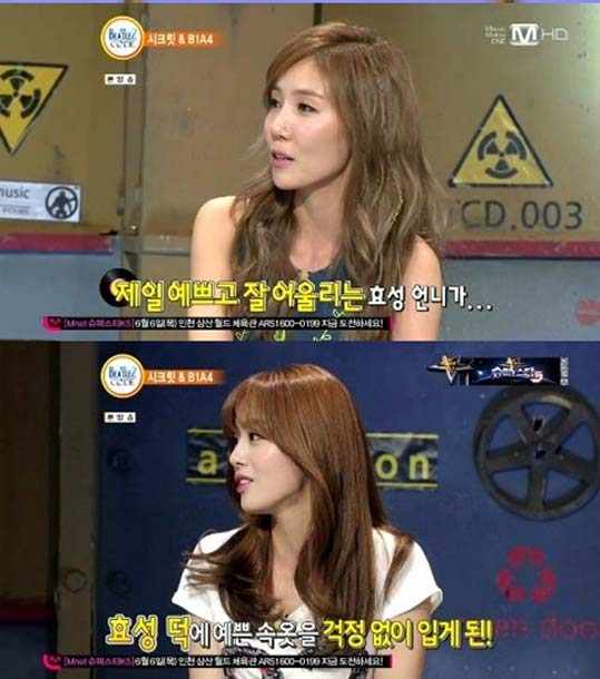 SECRET-Hyosung-Sunhwa