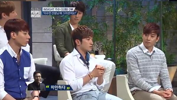 Shinhwa-Lee Soo Man-2