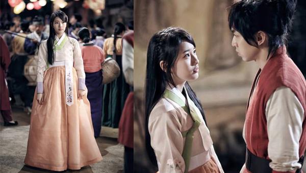 Suzy-Seung Gi-Gu Family Book