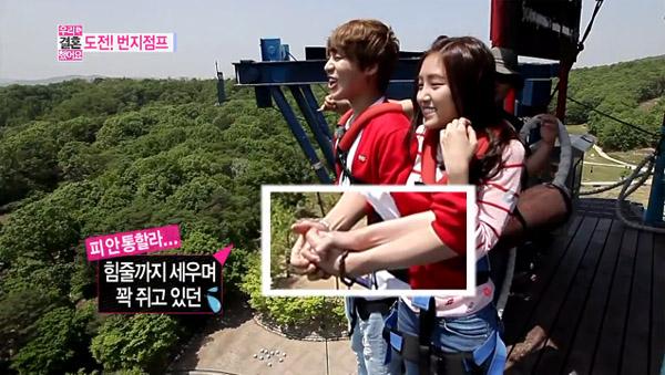 Taemin-Naeun-Holding Hands