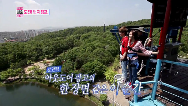 Taemin-Naeun-after bungee jump-2