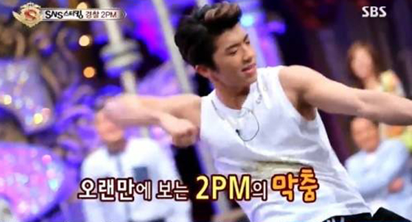 Wooyoung-SSanti dance