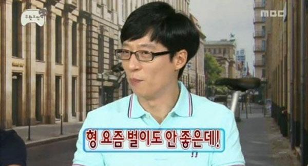 Yoo Jae Suk-Make Money-3