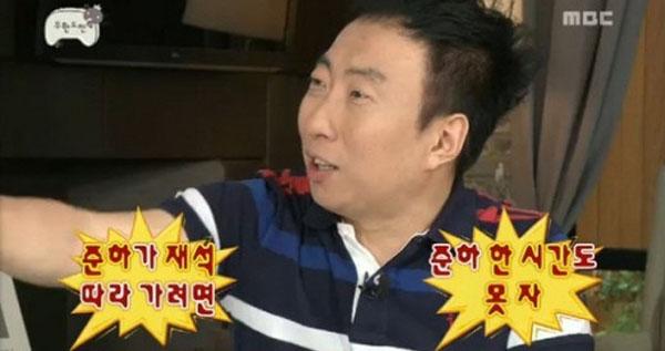 Yoo Jae Suk-Make Money-4