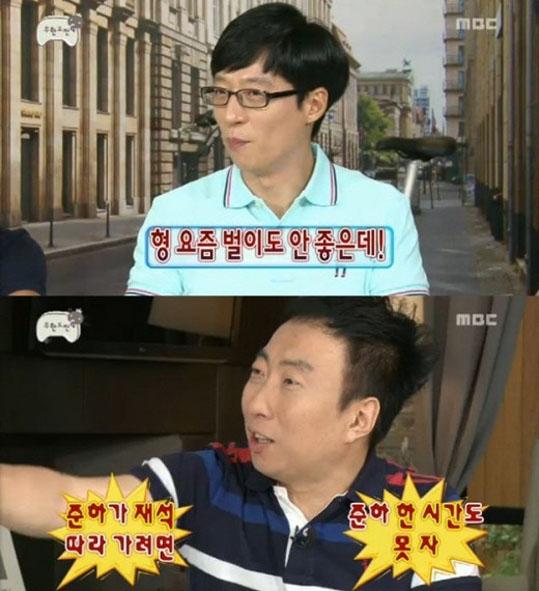 Yoo Jae Suk-Make Money