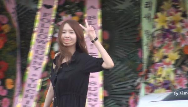 Yoona-V