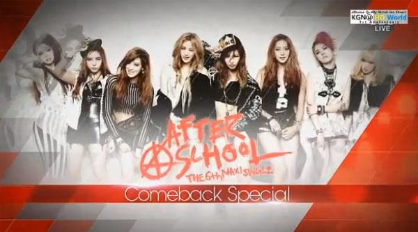 "[Live]After School คัมแบ็คบนเวที Inkigayo ด้วยเพลง ""8 Hot Girl"" และ ""First Love"""