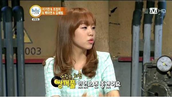baek ah yeon-1