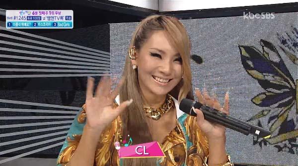 """[Live]CL เดบิวต์เดี่ยวในเพลง """"The Baddest Female"""" ในรายการ Inkigayo"""