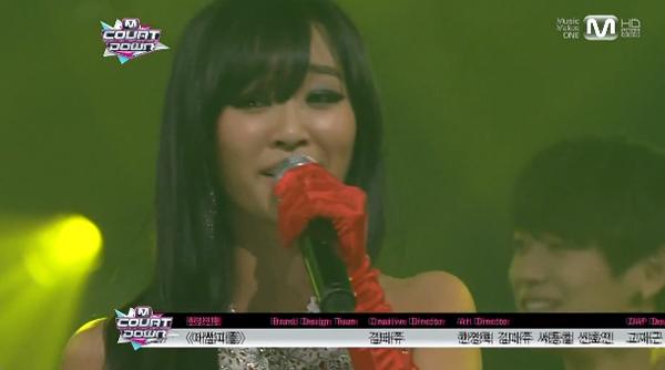 ฮโยริน SISTAR ขอร้องให้ผู้ชมสนใจการแสดงของพวกเธอในรายการ M!Countdown