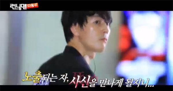 Running Man เผยตัวอย่างในสัปดาห์หน้าของจองอูซอง!!