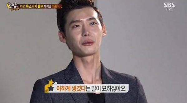 lee-jong-suk-2