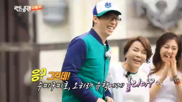 """Running Man"" เผยตัวอย่างในตอนของ รีเซ, ปาร์คโซฮยอน, คิมซูมี, ซงอึนอี และคิมซอก"