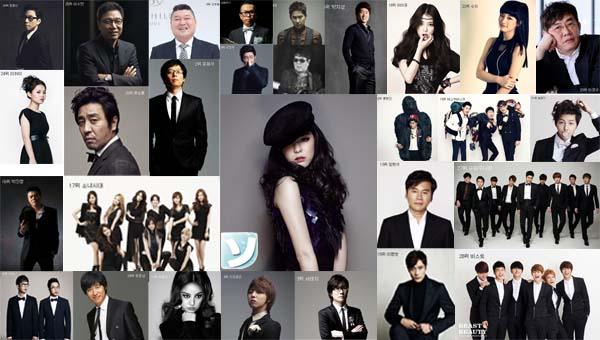 เผย 30 อันดับของผู้ที่มีอิทธิพลต่อวงการบันเทิงเกาหลีมากที่สุด!!