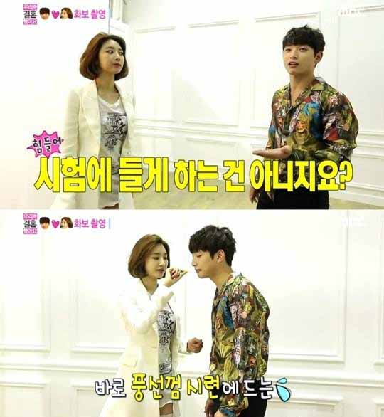 2AM-Jinwoon-Go-Jun-Hee