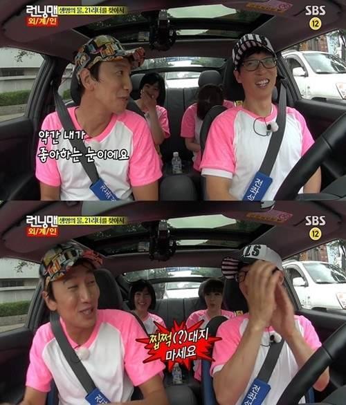 2NE1-Park-Bom-Minzy-Lee-Kwang-Soo