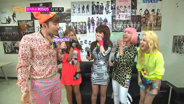 2ne1-No Hong Chul-3