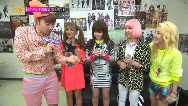 2ne1-No Hong Chul