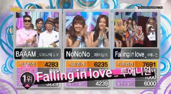 [Live]130720 ผู้ชนะในรายการ Music Core ได้แก่...2NE1 + การแสดงวันนี้