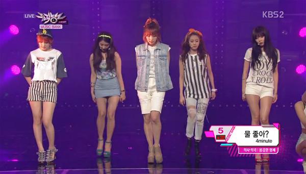 "[Live]4Minute โชว์เพลง ""Is It Poppin?"" บนเวที Music Bank"