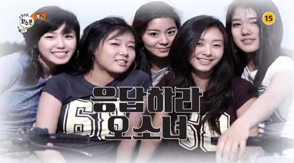 5Girls รวมตัวกันอีกครั้งในตัวอย่างของ 'Story Show Widow's Cruse'!