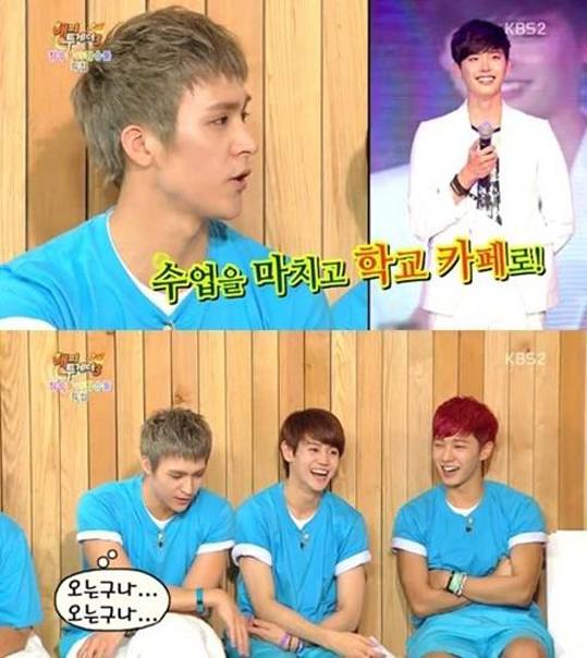 B2ST-Dongwoon-lee-jong-suk
