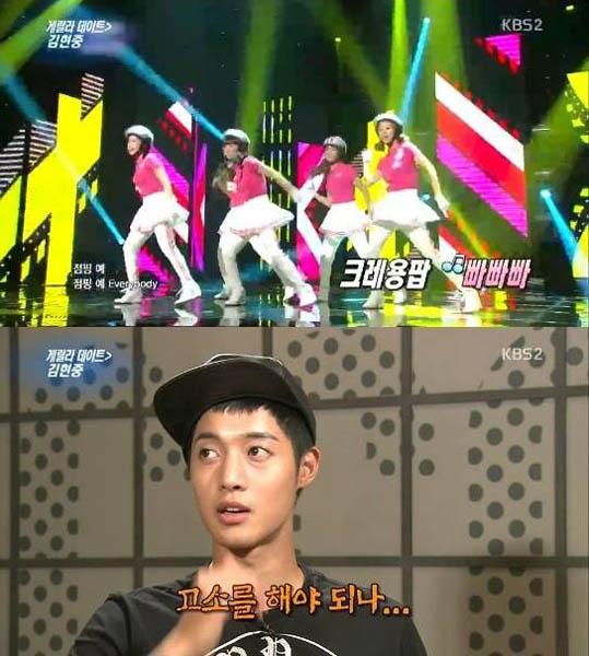 Crayon-Pop-Kim-Hyun-Joong-2